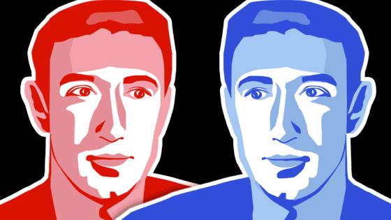 Facebook-sjef Mark Zuckerberg er usikker på egne retningslinjer om faktasjekk av politiske annonser. Illustrasjon: Marina Linchevska/Helt Digital